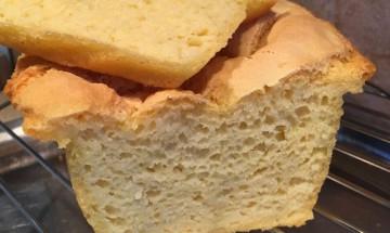 Pain Riz Maïs sans gluten intérieur